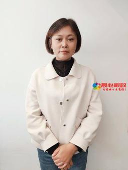 虹口江湾高级_内容,张阿姨个人简历
