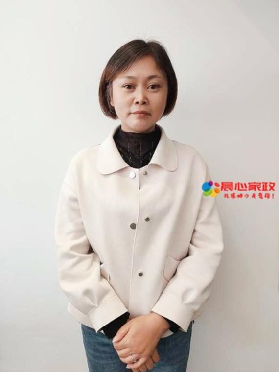 上海高级钟点工,张阿姨