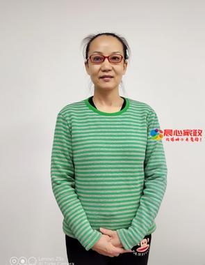 上海保姆,王敏
