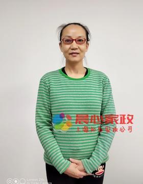 上海万博体育matext下载,陪护,住家\王敏