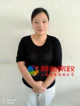 上海保姆,育婴师\黄阿姨