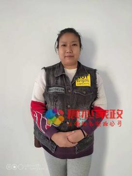 上海住家\原阿姨