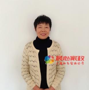 上海月嫂:谢阿姨