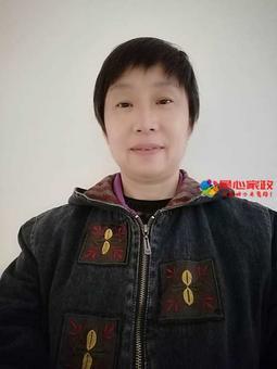 长宁区附近如何请保洁,杨阿姨个人简历