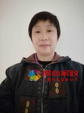 上海陪护,钟点工,保洁,住家\杨阿姨