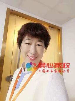 上海护工:卢阿姨