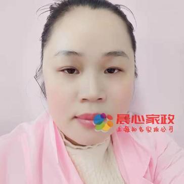 上海月嫂,育婴师,住家\彭阿姨