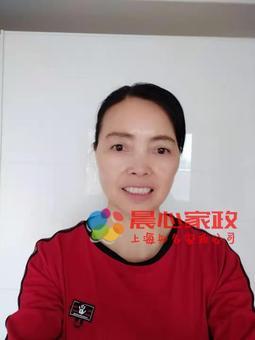 上海护工:陈阿姨