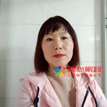 上海保姆,育嬰師,住家\孟阿姨