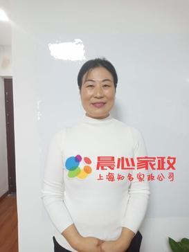 上海保姆,育嬰師,住家\魯阿姨
