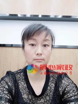 上海育婴师,早教师\党阿姨