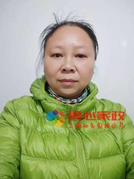 上海钟点工,不住家\费阿姨