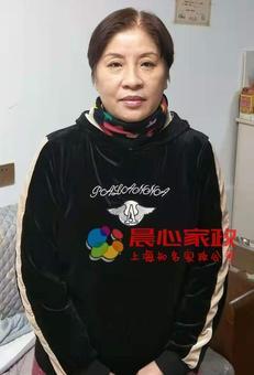 上海护工:谌阿姨