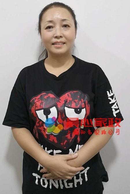 上海保姆:倪阿姨