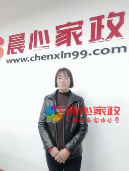 上海护工:周阿姨
