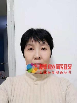 保姆,陳阿姨