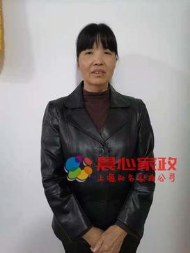 上海保姆,陪护,住家\燕阿姨