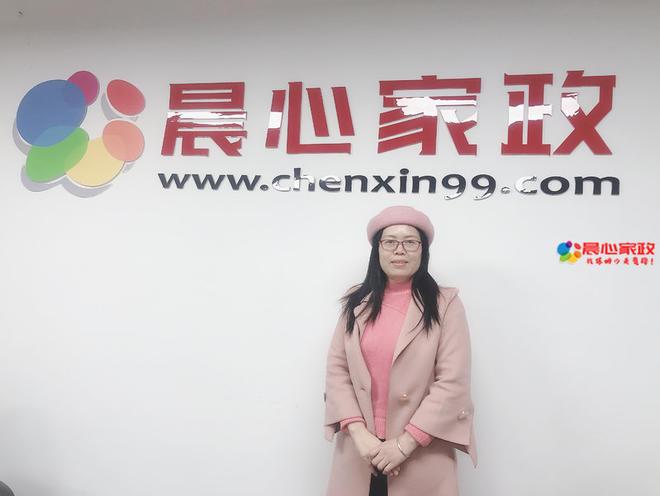 上海专业住家,覃阿姨