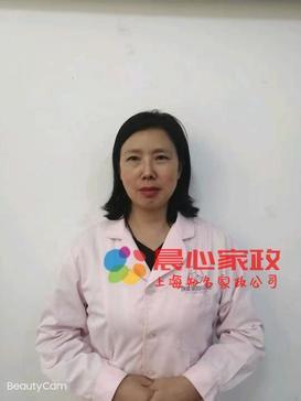 上海保姆,育嬰師\馮阿姨