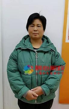 上海保姆,護工,陪護\鄧阿姨