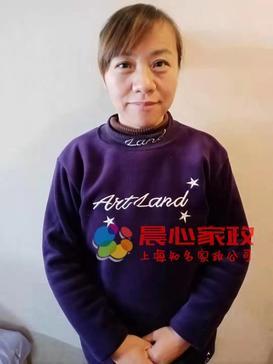 上海保姆,育嬰師,住家\劉阿姨