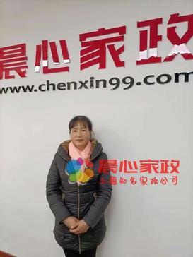 上海保姆,陪护,住家\倪阿姨