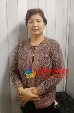 上海保姆,護工,陪護,家務師,住家\徐阿姨