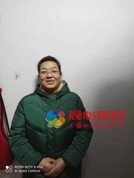 上海保姆,陪护,家务师,住家\张阿姨