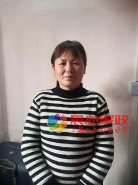 上海保姆,住家\王阿姨