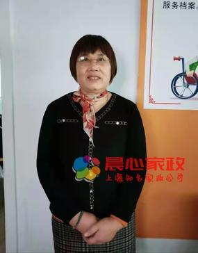 上海保姆,陪護,住家\何阿姨