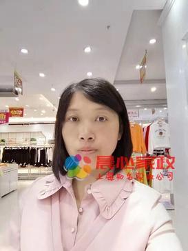 上海保姆,育婴师,住家\冉阿姨