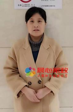 上海保姆,陪护,住家\程阿姨