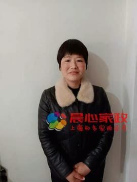 上海月嫂,陳阿姨