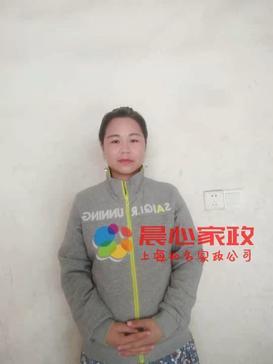 上海育婴师\何阿姨