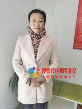 上海月嫂,王阿姨