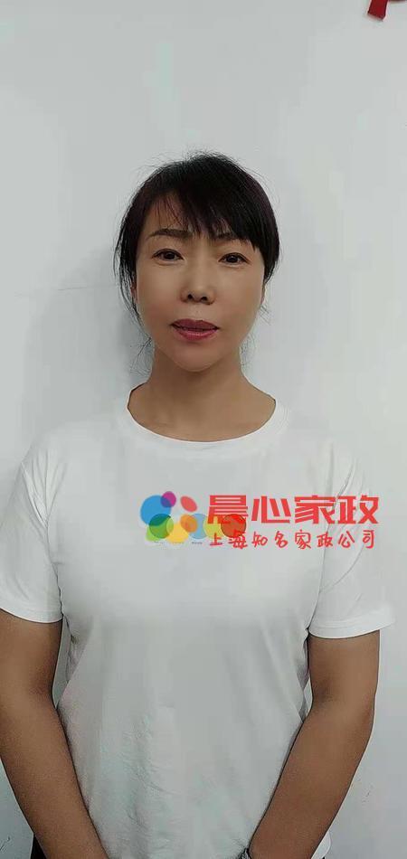 上海保姆:刘阿姨