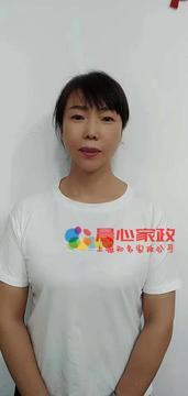 上海保姆,劉阿姨