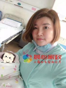 上海月嫂,育婴师,住家\潘阿姨
