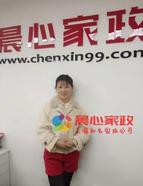 上海住家保姆,育婴师,陪护\张阿姨