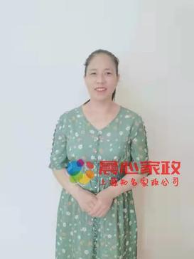 上海月嫂\涂阿姨