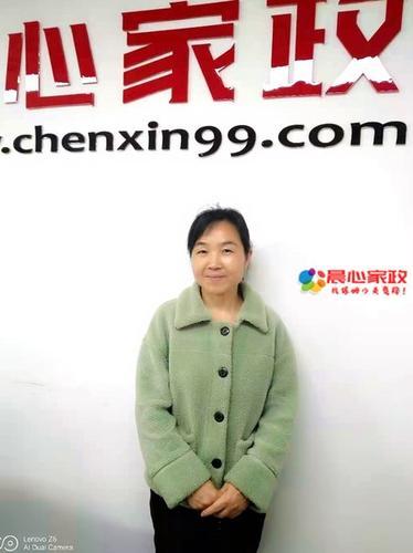 上海普陀區這邊怎么找護工