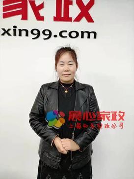 上海住家保姆,陪护\黄阿姨