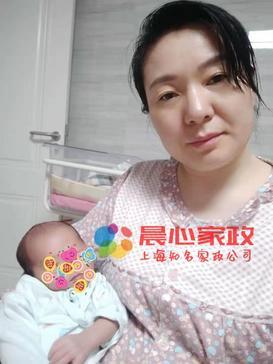 上海月嫂,育嬰師,住家保姆\陳阿姨