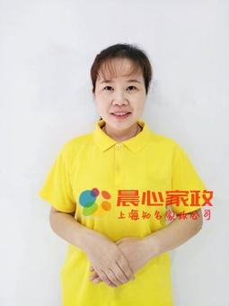 上海育嬰師:何阿姨