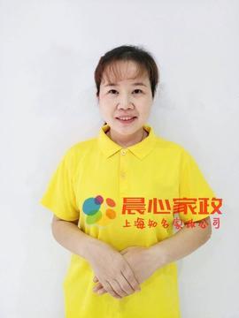 上海育婴师,何阿姨