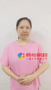 上海育婴师,陪护,住家保姆\黄阿姨