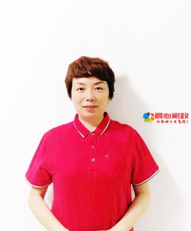 上海高级保姆,丁阿姨