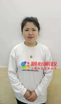 上海陪护\李阿姨