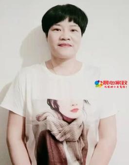 上海松江區松江新城保姆工作范圍,俞阿姨個人簡歷