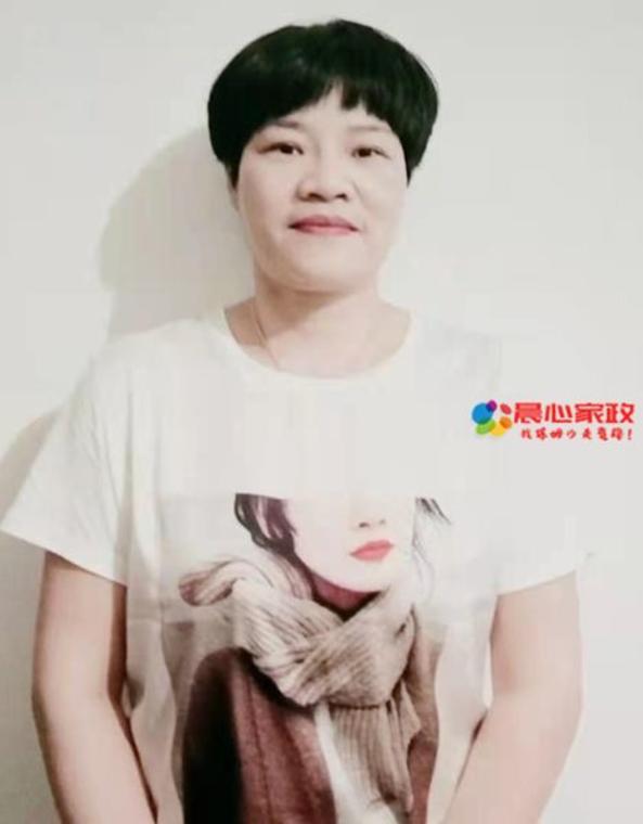 上海保姆,俞阿姨